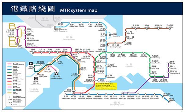 Metro Map Hk.Baesp Learning Hub